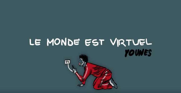 Younes – Le monde est virtuel
