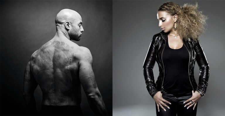 Kayna Samet feat Booba – Kayna Remix