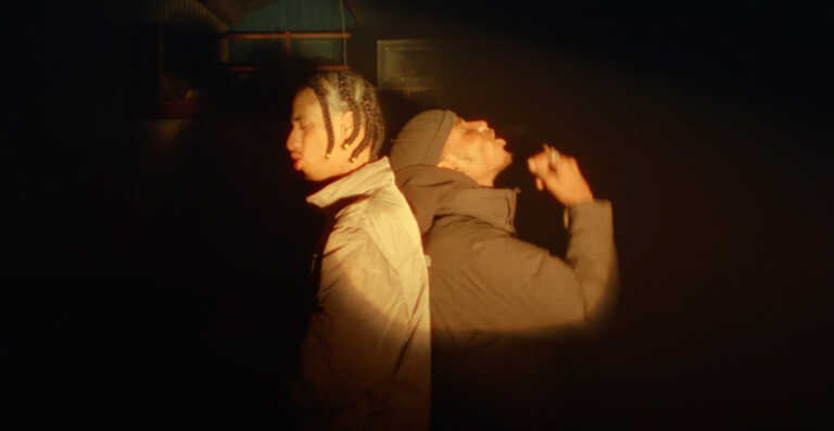 Slimka feat Captaine Roshi – Jamaican Mule